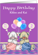 Birthday for twins, boy and girl, custom name and age, bears, balloons card