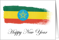 Flag of Ethiopia, Happy Ethiopian New Year card