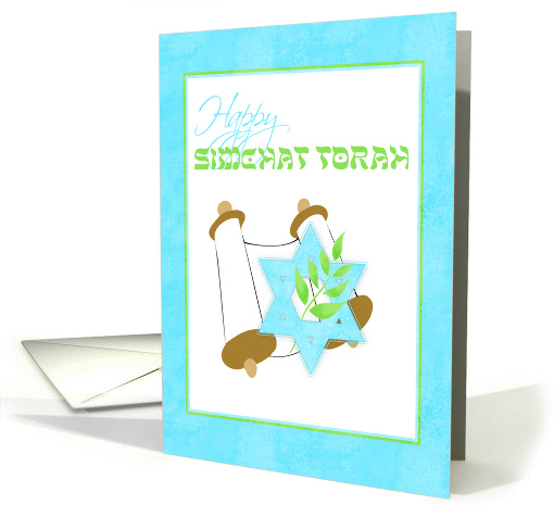 Simchat Torah card (92760)