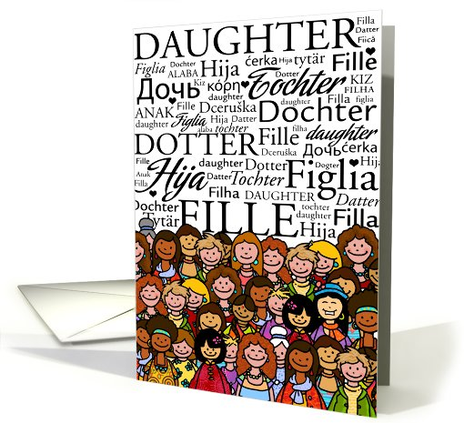 Daughter in Different Languages - Happy Birthday card (617077)
