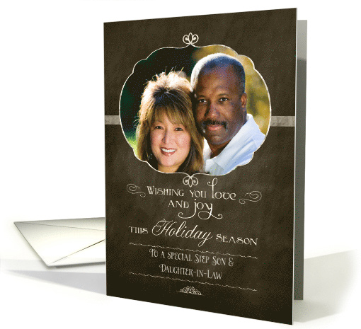 Merry Christmas to my Step Son and Daughter-in-Law, photo card