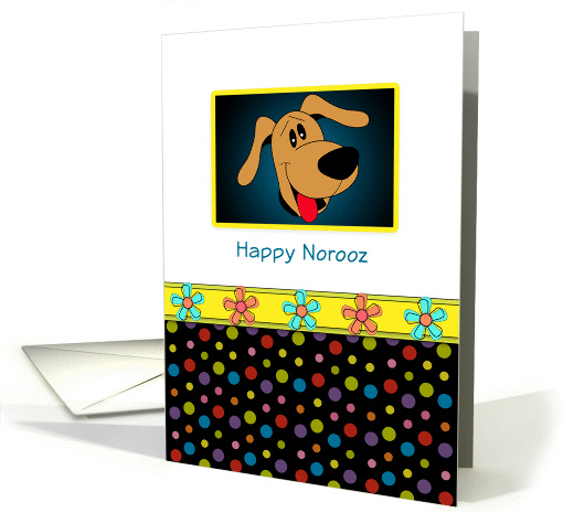Happy Norooz Persian New Year Greeting Card with Dog-Flowers card