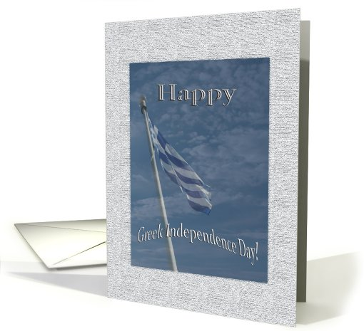 Greek Independence Day, Greek Flag in the Clouds card (792918)