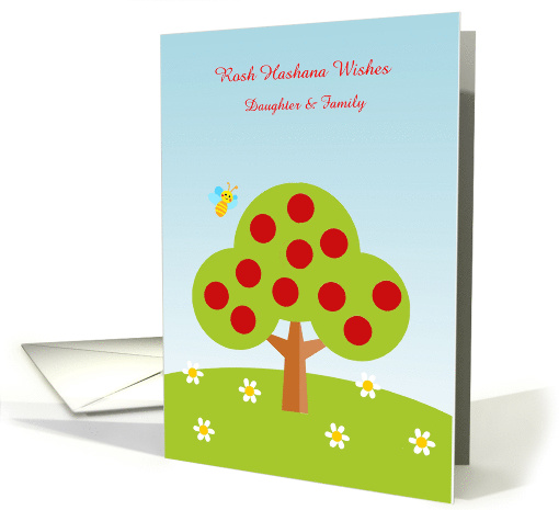 Rosh Hashana, Apple Tree, Honey Bee, Customize card (1380746)
