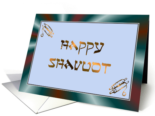 Happy Shavuot Blessings Jewish Holiday card (638734)