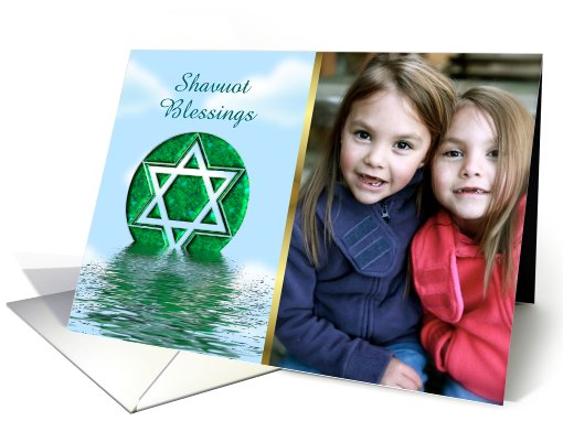 Shavuot custom card Jewish New Year Holiday Shavuot photo card