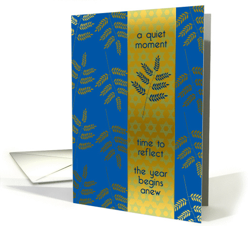 Rosh Hashanah L'shanah Tovah Jewish New Year with Fern Fronds card