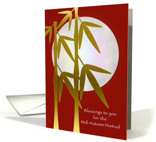 Chinese Mid Autumn Festival Blessings Full Moon and Bamboo on Red card