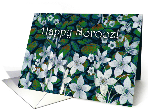 Happy Norooz, White Flowers on Leafy Green Background card (756395)