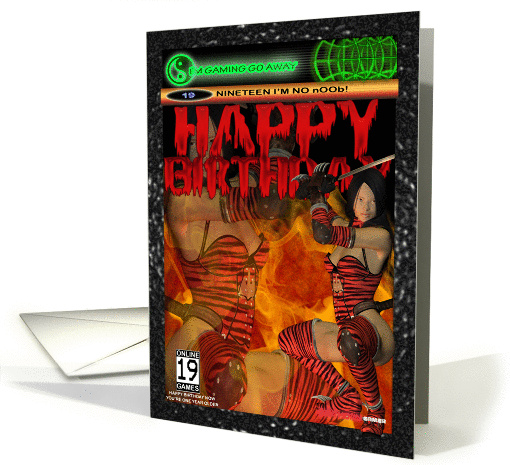 Computer Game Fan Birthday card (373912)
