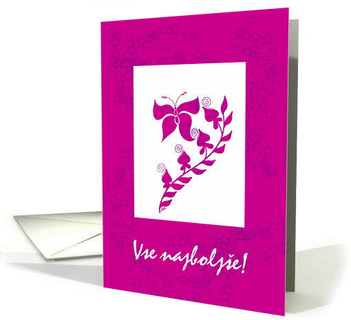 pink slovenian butterfly birthday card (505625)