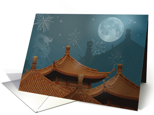 Chinese Houses, Full Moon- Mid Autumn Festival card (1155040)