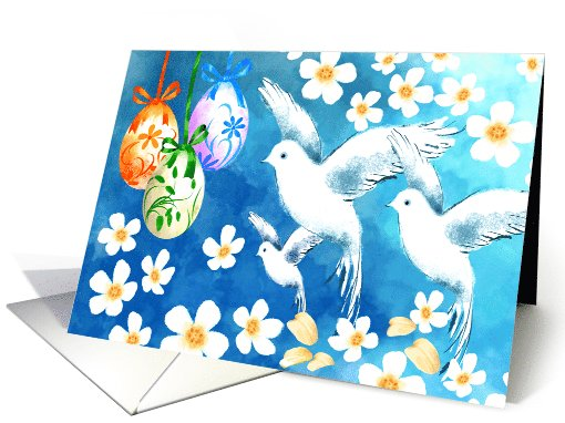 Happy Easter. Easter Doves Watercolor Painting card (538981)