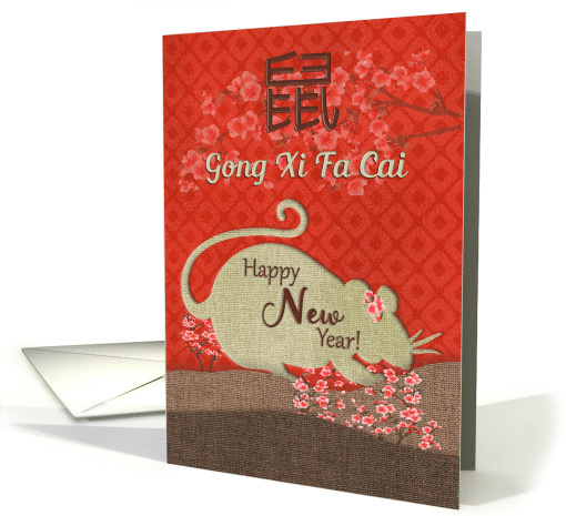 Chinese New Year Year of the Rat with Cherry Blossoms card (1575644)