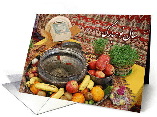 Happy Norooz - table traditional card (779666)