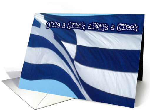 Happy Greek Independence Day (Greek Flag) card (806833)