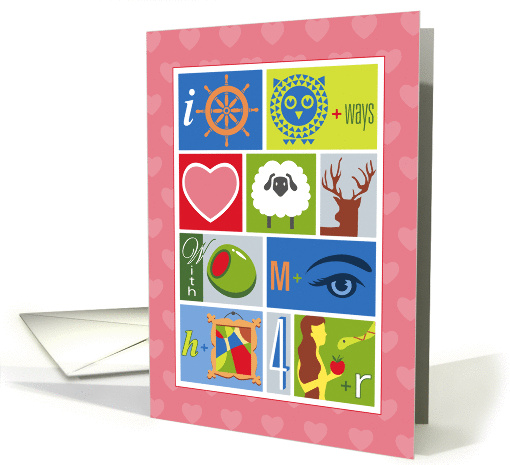 Love You Rebus Puzzle Valentines's Day card (946389)