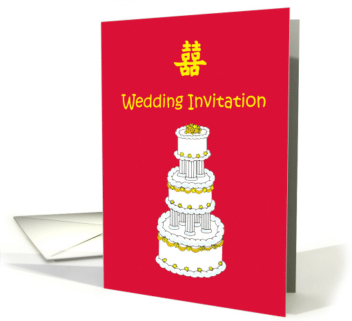 Chinese Wedding Invitation, white and gold cake. card (1447124)