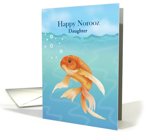 Persian New Year,Custom Card with Goldfish in Water card (1517888)
