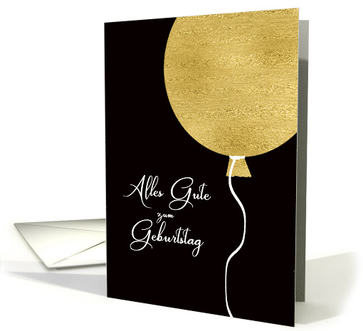 Happy Birthday in German, Gold Glitter/Foil effect Balloon card