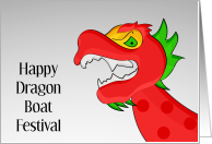 Dragon Boat Festival Chinese Dragon Celebration card