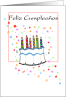spanish Happy Birthday card