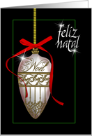 portuguese pearl white christmas bauble card