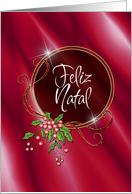 Merry Christmas Portuguese red satin card