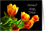 indonesian happy birthday, tulips card