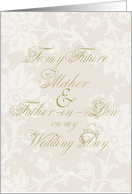 future mother father -in-law thank you card