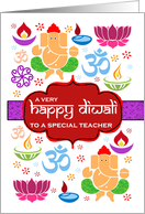 Diwali Icons - To a Special Teacher card