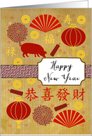 Year of the Pig Icons Chinese New year card