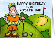 birthday golf - foster dad card