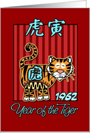 born in 1962 - year of the tiger card