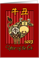 born in 1973 - year of the Ox card