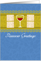 Passover Greetings - Passover card