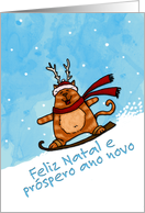 Portuguese - Snowboard cat Christmas card