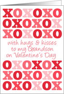 To My Grandson - Hugs and Kisses - Valentine's Day card