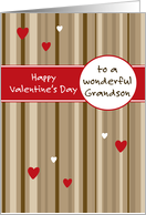 To a Wonderful Grandson - coffee stripes - Valentine's Day card