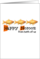 Happy Norooz - three goldfish - from couple card