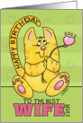 Happy Birthday for Wife-Yellow Tabby Cat with Paw Print Flower card