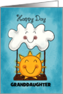 Custom Happy Day Sun Swings on Cloud Happy Birthday for Granddaughter card
