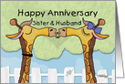 Happy Anniversary to Sister and Husband- Kissing Giraffes card