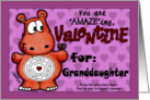 Valentine for Granddaughter- Hippo and Chocolate -Maze card