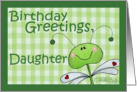 Birthday for Daughter-Dragonfly Gingham card