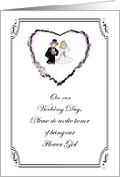 Bride and Groom Flower Girl Wedding Attendant Invitation card