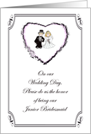 Be Our Junior Bridesmaid Little Bride and Groom card