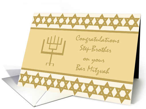 Step brother Bar Mitzvah Invitation card (160557)