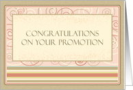Promotion Greeting Cards for Employees from Greeting Card Universe