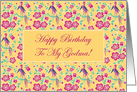 Sakura Floral Batik Happy Birthday Godma Card